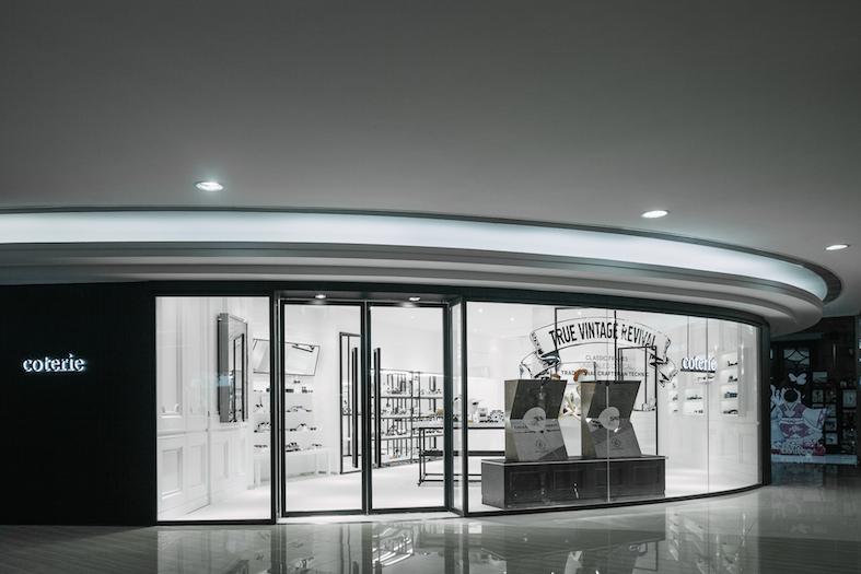 coterie眼镜店设计前瞻图片