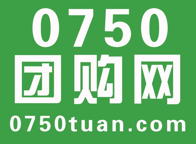 0750團購網招聘-江門市致一科技有限公司招聘-拉勾網圖片