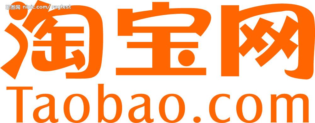 阿里巴巴-拉勾网-最专业的互联网招聘平台
