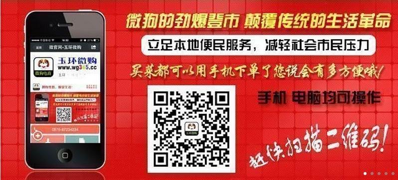 微购电商招聘-台州微购电子商务有限公司招聘-拉勾网